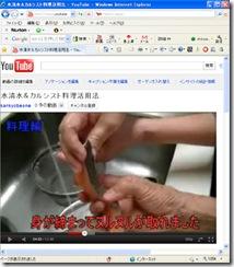 水清水&カルシスト料理活用法