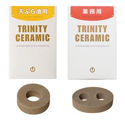 トリニティーセラミック天ぷら油用 環境保全研究所