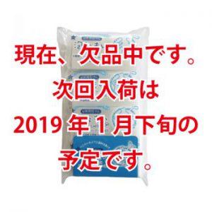 次回入荷は2019年1月下旬(予定)です。