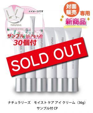 こちらの商品は完売いたしました。たくさんのご注文ありがとうございました。