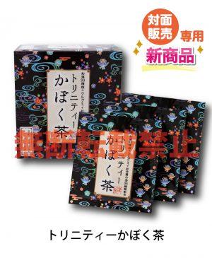 4/1新発売!