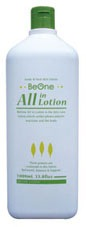AllinLotion